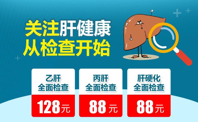 河南郑州医药科学研究院附属医院
